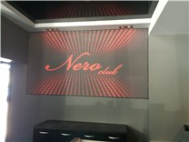 Club Nero
